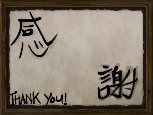 thank you arigato kansha