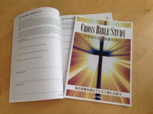Cross Bible Study